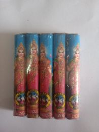Online Crackers Purchase